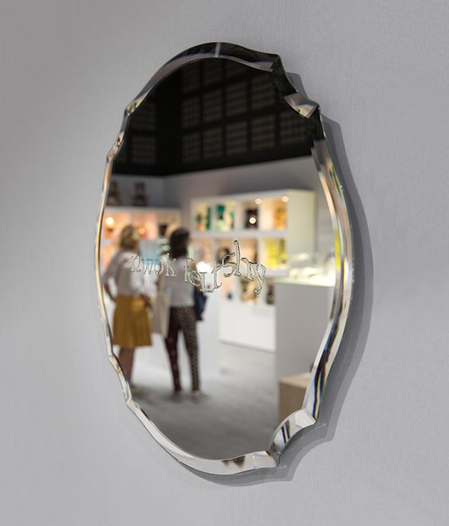 Miroir Captcha
